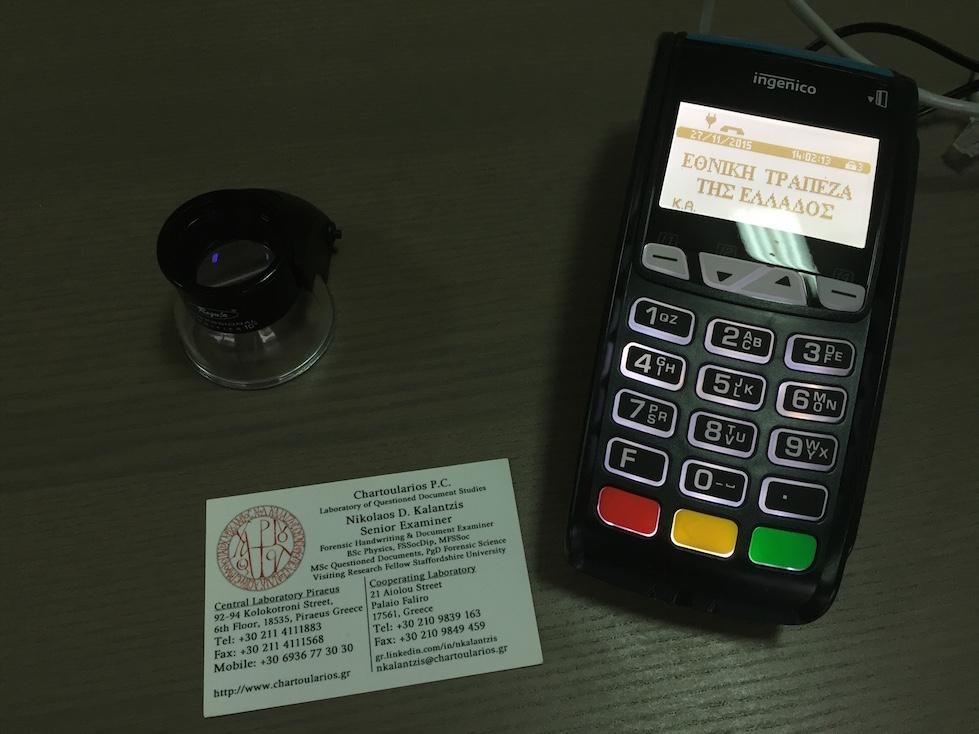 Αποδοχή πιστωτικών καρτών από τη Χαρτουλάριος Ι.Κ.Ε.